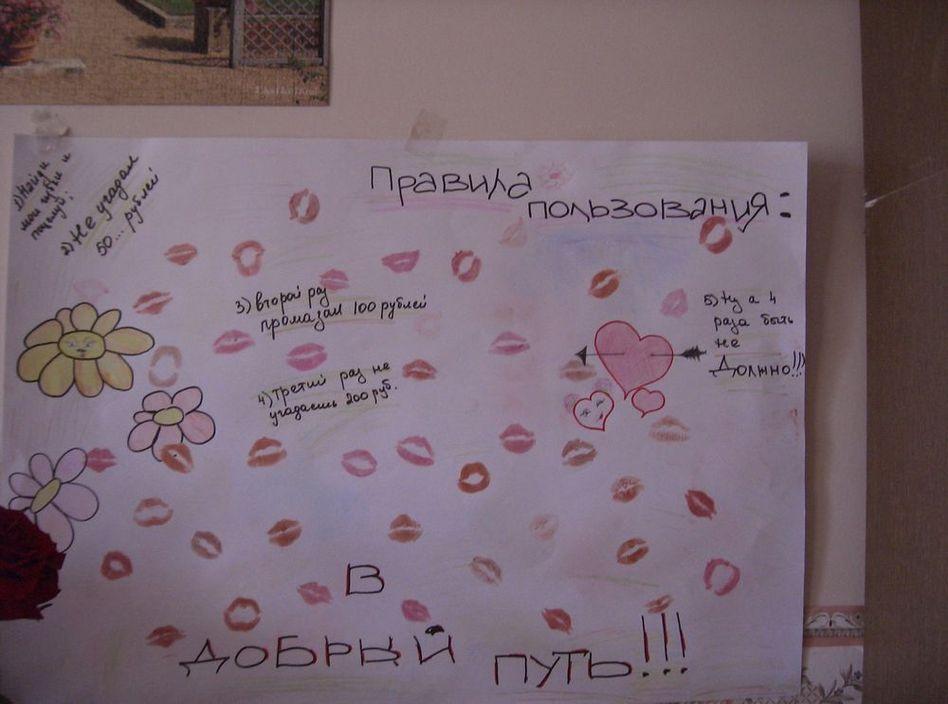 Плакат на выкуп с поцелуями своими руками