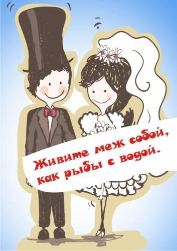 Выкуп невесты своими руками